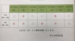 2F3074FB-B9E8-4BC0-9BE5-32D73680FFA9